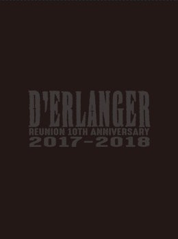 D'ERLANGER REUNION 10TH ANNIVERSARY LIVE 2017-2018【完全生産限定盤】