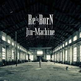 Re≒BorN【Type-A】