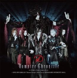 Vampire Chronicle ~V-Best Selection Vol.2~ + LIVE DVD 2018.4.22「Narrow Escape」Final Live at SHINAGAWA INTERCITY HALL