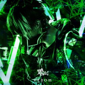 VENOM【A type】