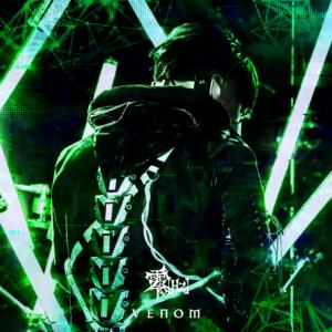 VENOM【B type】