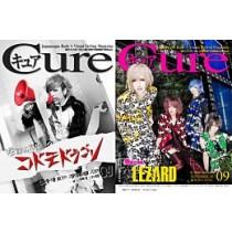 Cure Vol.168【コドモドラゴン / LEZARD】