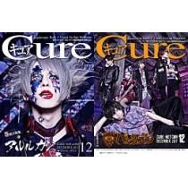 Cure Vol.171【アルルカン / ペンタゴン】