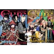 Cure Vol.187【コドモドラゴン/BabyKingdom】