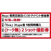 【(トーク無)2ショット撮影券】Eva