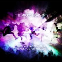 BEST ALBUM 2015~2018 -THANK YOU FOR MYCLONE-【通常盤】