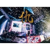 キズ 四周年公演 「仇」 2021.4.18 東京国際フォーラムホールC【初回限定盤】
