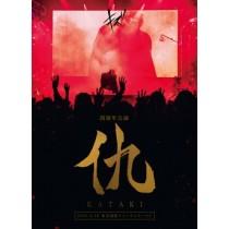 キズ 四周年公演 「仇」 2021.4.18 東京国際フォーラムホールC【通常盤】