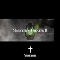 Monster's TheaterⅡ【初回盤】