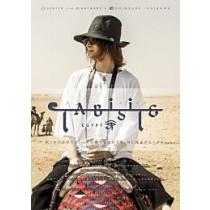 TABISITE vol.4 エジプト編