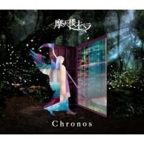 Chronos【初回限定プレス盤】