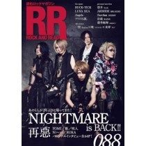 ROCK AND READ 088【NIGHTMARE】