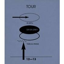 TOUR12-13 IN SITU-TABULA RASA【通常盤:Blu-ray】