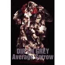 Average Sorrow【通常盤:Blu-ray】