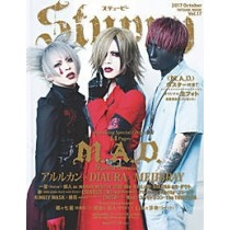 Stuppy Vol.17【M.A.D.(DIAURA × MEJIBRAY × アルルカン)】