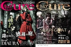 Cure Vol.169【DIAURA / SCAPEGOAT】