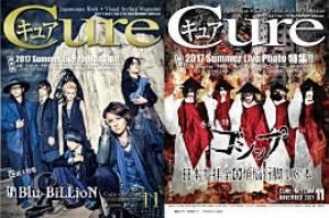 Cure Vol.170【Blu-BiLLioN / ゴシップ】