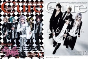 Cure Vol.183【the Raid./DADAROMA】