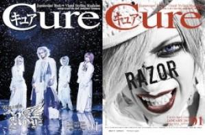 Cure Vol.184【Royz/RAZOR】