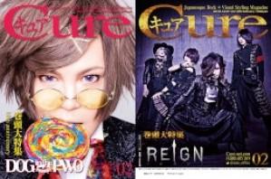 Cure Vol.185【DOG inTheパラレルワールドオーケストラ/REIGN】