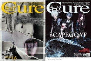 Cure Vol.189【アルルカン/SCAPEGOAT】