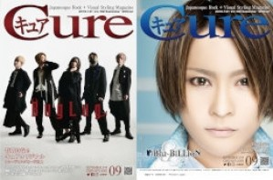 Cure Vol.192【BugLug / Blu-BiLLioN】