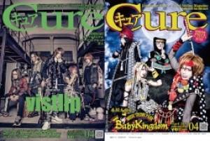 Cure Vol.199【vistlip / BabyKingdom】