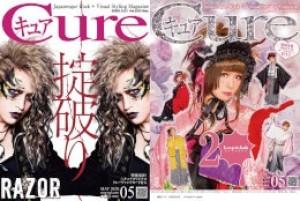 Cure Vol.200【RAZOR / LOOP ASH】