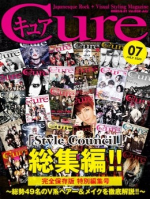 Cure Vol.202【Style Council総集編】