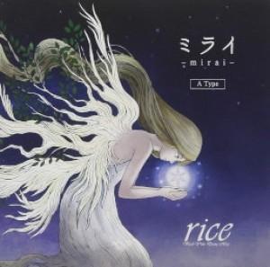 ミライ【A Type】