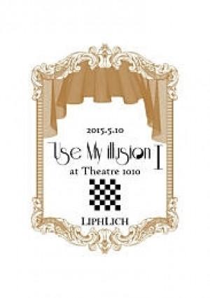 2015.5.10「Use My illusion I」at Theatre 1010