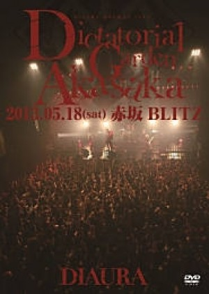 2013.05.18 赤坂BLITZ 「Dictatorial Garden Akasaka」