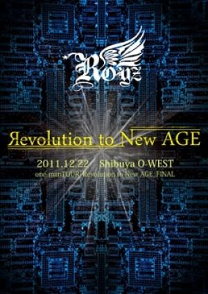Revolution to New AGE 〜2011.12.22 Shibuya O-WEST〜 ※お取り寄せ商品