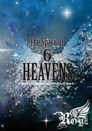 「The Space of 「6」 HEAVENS」 〜Royz 3rd Anniversary in なんばHatch〜
