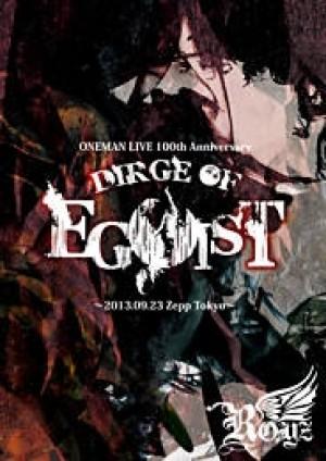 「DIRGE OF EGOIST」〜2013.09.23 Zepp Tokyo〜