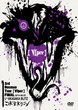 【VIper】 ~2014.09.23 赤坂BLITZ~