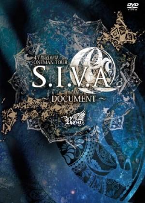 Royz 47都道府県 ONEMAN TOUR 「S.I.V.A」〜DOCUMENT〜 ※お取り寄せ商品