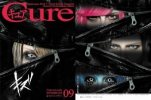 Cure Vol.180【キズ】
