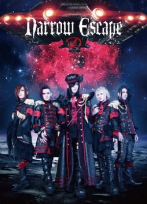 Narrow Escape【15th Anniversary Special Limited Edition(数量限定盤)】