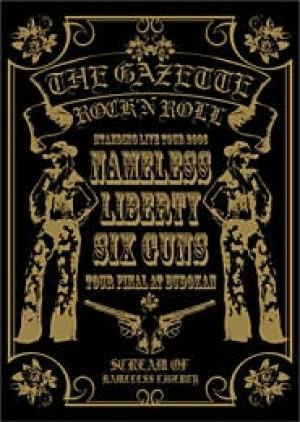 Standing Live tour 2006[Nameless Liberty.Six Guns…]TOUR FINAL-日本武道館-【通常盤】