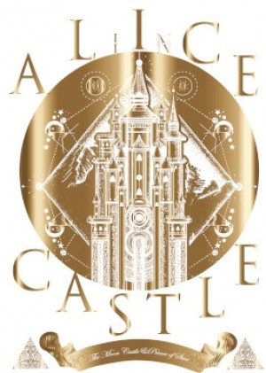 14TH ANNIVERSARY LIVE「ALICE IN CASTLE」-星の王子と月の城-【Blu-ray】