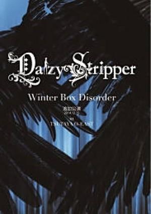 ''Winter Box Disorder''追加公演 2014.12.15 in TSUTAYA O-EAST