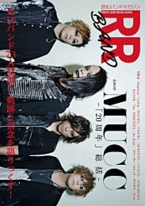 ROCK AND READ BAND【MUCC】