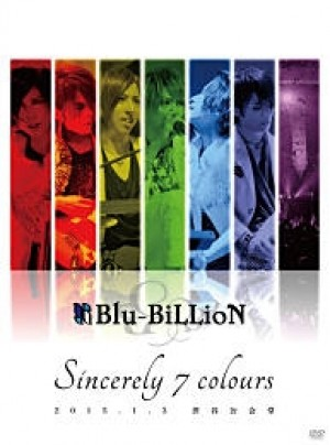LIVE DVD「Sincerely 7 colours」2015.1.3 渋谷公会堂【初回限定Special Edition】