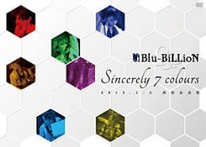 LIVE DVD「Sincerely 7 colours」2015.1.3 渋谷公会堂【通常盤】
