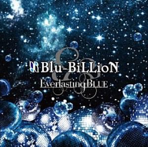 Everlasting BLUE【通常盤】