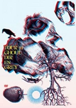 TOUR13 GHOUL【通常盤:DVD】