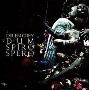 DUM SPIRO SPERO【完全生産限定盤】