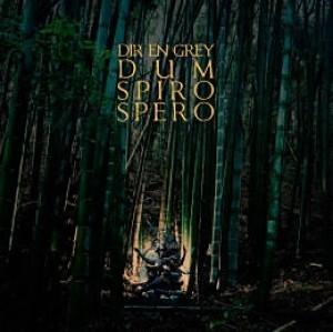 DUM SPIRO SPERO【通常盤】