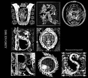 UROBOROS [Remastered & Expanded]【初回仕様限定盤】